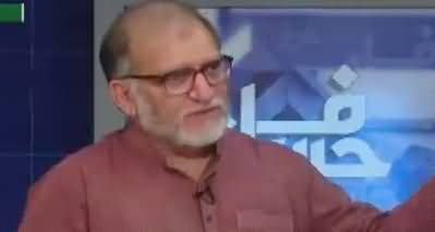 Harf-e-Raz (Donald Trump Ki Pakistan Ko Dhamki) – 22nd August 2017