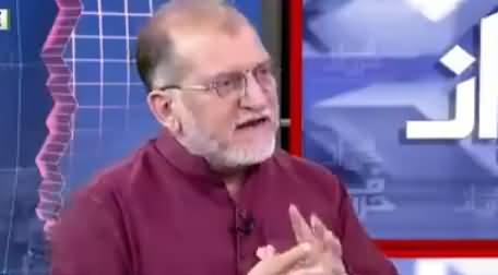 Harf-e-Raz (Election 2018 & International Media) - 23rd July 2018