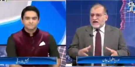 Harf-e-Raz (Election 2018: What Is Next Scenario) - 30th July 2018