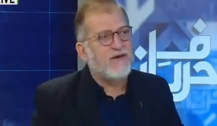 Harf-e-Raz (FATA Reforms, Political Chaos) – 13th December 2017
