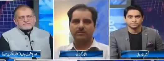 Harf e Raz (Forced Conversions of Muslims To Hindu Religion) - 2nd October 2018