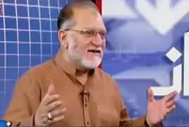 Harf e Raz (From Atomic Power To Atomic Flash Point) – 28th May 2019
