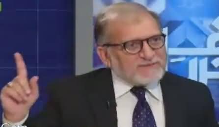 Harf-e-Raz (Who Is Making Pakistan's Policies) – 20th February 2017