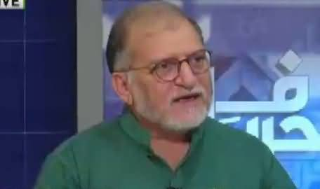 Harf-e-Raz (GT Road Se Ghar Wapsi) – 7th August 2017