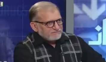 Harf-e-Raz (Hajj Corruption Case) – 20th March 2017