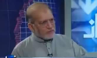 Harf e Raz (Hudabiya Case, Masla e Kashmir) - 1st November 2018