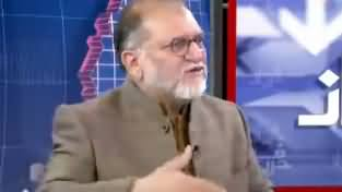 Harf e Raz (IMF Bailout Package, Financial Suicide) - 11th February 2019