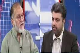 Harf e Raz (IMF Ka Pakistan Per Qabza) – 6th May 2019