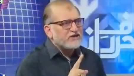 Harf-e-Raz (Is Media Being Suppressed) - 18th July 2018