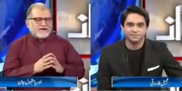 Harf e Raz (Is Nawaz Sharif Avoiding Final Statement in Court) - 16th May 2018