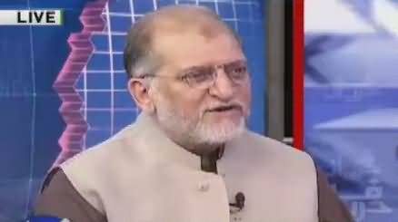 Harf-e-Raz (Is Pakistan Going To Collapse Economically) – 25th June 2018