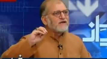 Harf-e-Raz (Journalist Should Be Partial or Impartial) - 9th October 2017