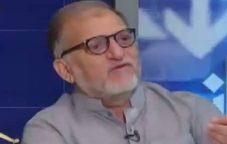 Harf-e-Raz (Kal Panama Case Ka Faisla) – 19th April 2017