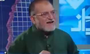 Harf e Raz (Kartarpur Corridor, India's Reaction) - 28th November 2018