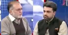 Harf e Raz (Kashmir Day, Is It Enough?) - 5th February 2019