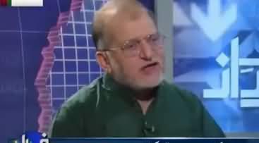 Harf e Raz (Kashmir Mein Election) - 22nd October 2018