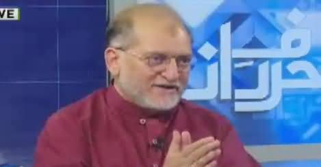 Harf-e-Raz (Kia Election Multavi Honge?) – 26th June 2018