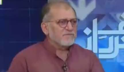 Harf-e-Raz (Lahore Mein Khudkush Hamla) – 24th July 2017