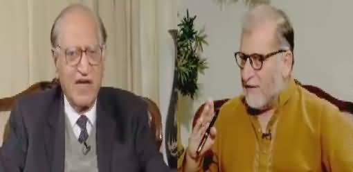 Harf-e-Raz (Masood Mufti About Civil Service) – 17th May 2017