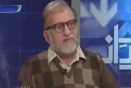 Harf-e-Raz (Maulana Saleem Ullah Khan Ki Maut) – 16th January 2017