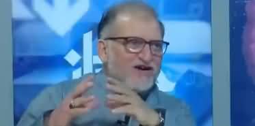 Harf e Raz (Media Sensation, Why?) - 17th April 2018