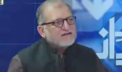 Harf-e-Raz (Memogate Scandal)– 28th March 2018