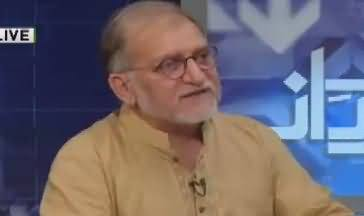 Harf-e-Raz (Modi Ka Daura e Israil) – 4th July 2017