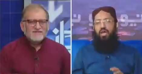 Harf-e-Raz (NA-120 By-Election) – 13th September 2017