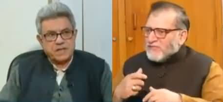 Harf-e-Raz (Nationalism Aur Communism) - 5th December 2017