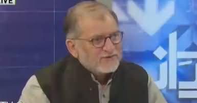 Harf-e-Raz (Nawaz Sharif Ke Jalse) – 6th February 2018