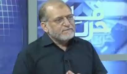 Harf-e-Raz (Nawaz Sharif Ki Qismat Ka Faisla) – 4th July 2018