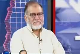 Harf e Raz (Nawaz Sharif Ki Wapsi, Changes in PMLN) – 7th May 2019
