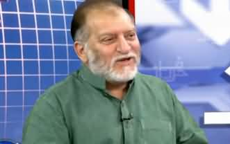 Harf e Raz (Nawaz Sharif's Bail, What Is In Between The Lines?) - 29th October 2019