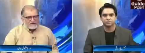 Harf e Raz (Nawaz Sharif's Blunder) - 14th May 2018