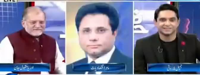 Harf e Raz (New Budget Proposed, Any Change or Not?) - 18th September 2018