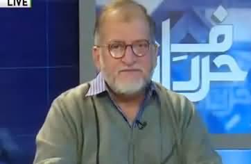 Harf-e-Raz (New Trick in Political Chess) - 9th January 2018