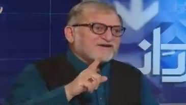 Harf-e-Raz (Pakistan Mein Dehshatgardi Aur Bharat Mein..?) – 15th February 2017