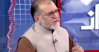 Harf e Raz (Pakistan Peace Initiative, Suppose To Fail) - 28th February 2019