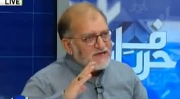Harf-e-Raz (Pakistan's Economic Condition) - 16th October 2017