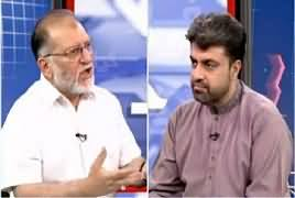 Harf e Raz (Pakistan's Enemies Attacking Pakistan) – 27th May 2019