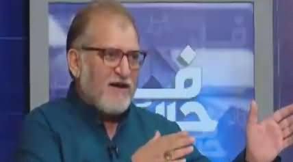 Harf-e-Raz (Pakistani Awam Apne Leaders Ko Na Samjh Pai) – 3rd October 2017