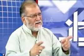 Harf e Raz (Pakistani Maeeshat Kaise Behtar Ho) – 27th June 2019