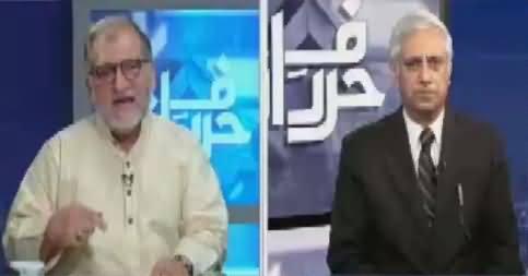 Harf-e-Raz (Panama Case, Kia Faisla Hoga) – 22nd February 2017