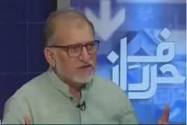 Harf-e-Raz (Panama Leaks Ke Baad Ansar Leaks) – 30th May 2017