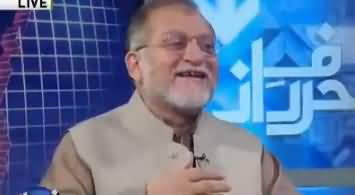 Harf e Raz (Peace in Afghanistan & Role of Pakistan) - 16th October 2018