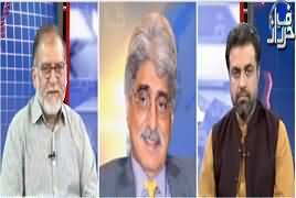 Harf e Raz (Polio Teams, Nawaz Sharif Going Abroad?) – 25th April 2019