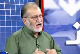 Harf e Raz (Political Point Scoring on Kashmir Cause) – 8th August 2019