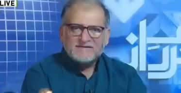 Harf e Raz (Politics in Pakistan, Changing Partners) - 11th April 2018