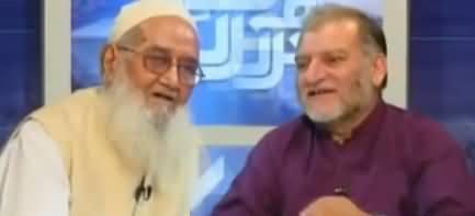 Harf-e-Raz (Qarardad e Maqasad Per Amal Kyun Na Huwa) - 4th December 2017
