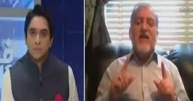 Harf-e-Raz (Raheel Sharif And Pakistan) – 16th May 2017